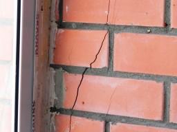 трещины в стенах новостройки