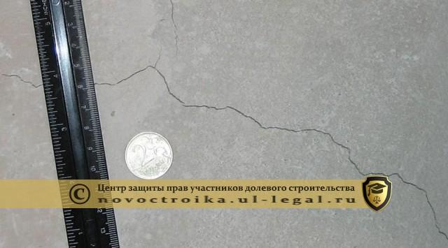 строительные дефекты стяжки