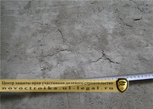 строительные дефекты стяжки в новостройке