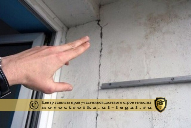 трещины в бетонных конструкциях и перегородках
