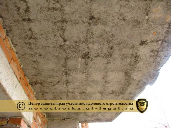 дефекты бетонных перекрытий в новостройке