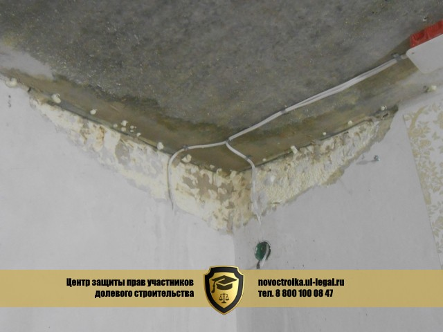 Заделка швов натяжные потолке